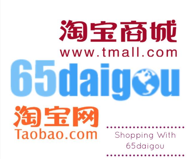 TaobaoShoppingwithdaigou(Starter)