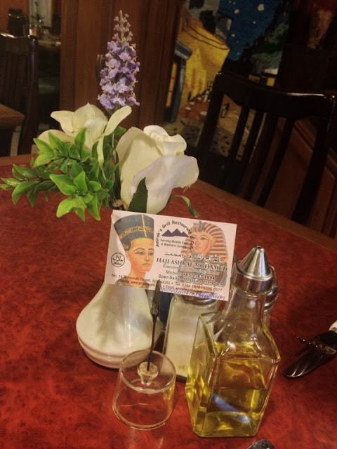 ExoticFoodiealongArabStreet:Amirah&#;sGrill