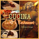 CUCINA Café and Restaurant, Holland Village