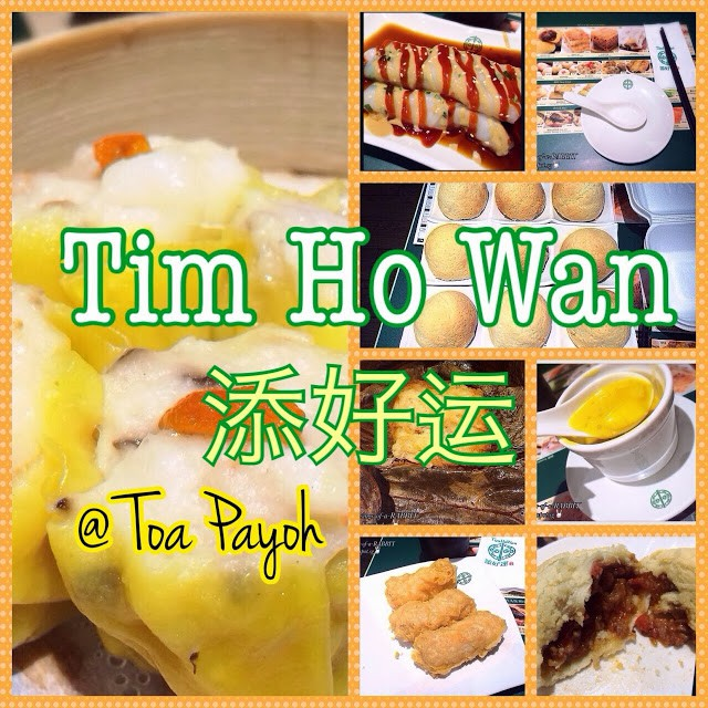 Tim Ho Wan (添好运) @ Toa Payoh Central