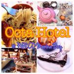 Octa Hotel @ PARCO Marina Bay