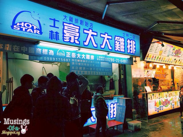 Highlights of Taipei: Shilin Night Market (士林夜市)