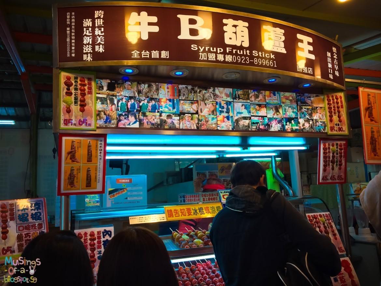 Highlights of Hualien (花蓮): Zhiqiang Night Market (自强夜市)