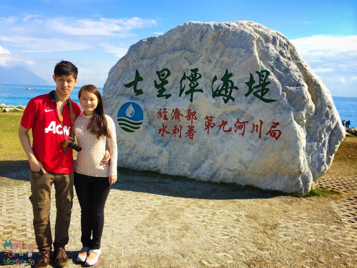 Highlights of Hualien (花莲): Seven Star Lake (七星潭)