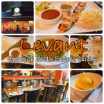 Levant Exquisite Middle Eastern Cuisine, Bukit Timah