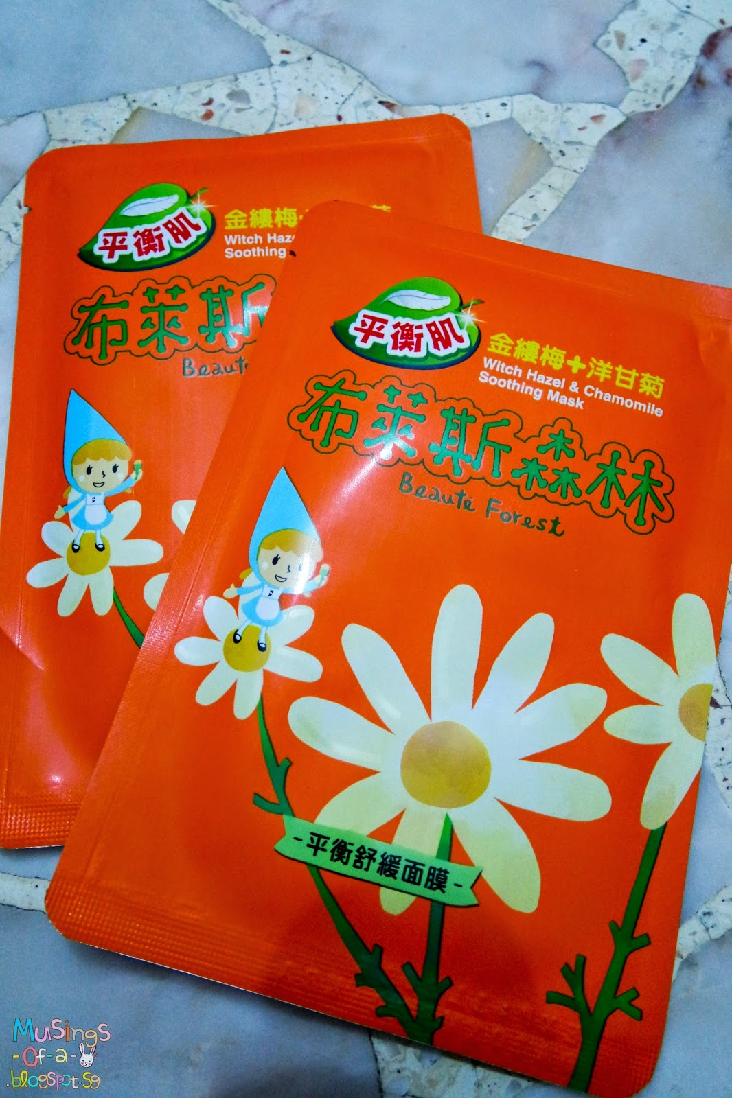 Beaute Forest Facial Masks Review