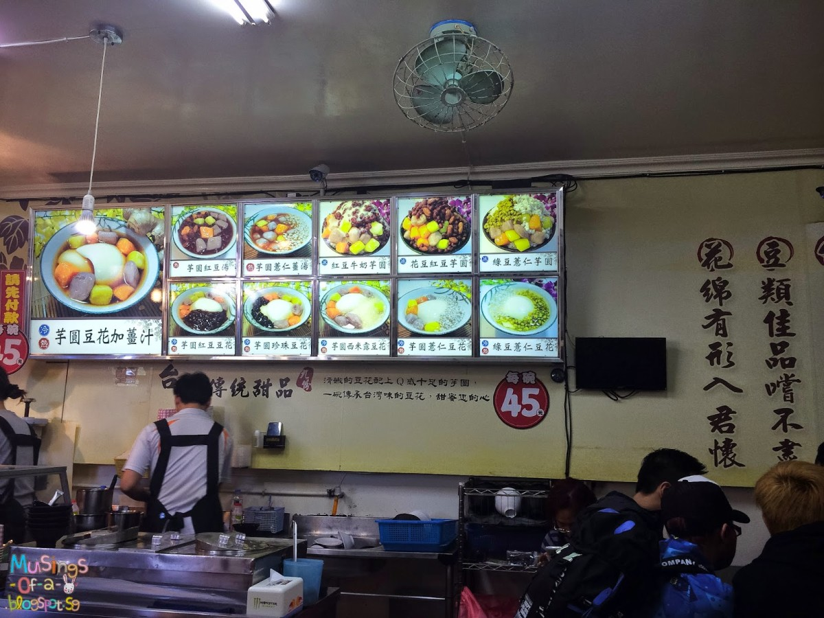 Highlights of Taiwan: Jiǔfèn 九份老街