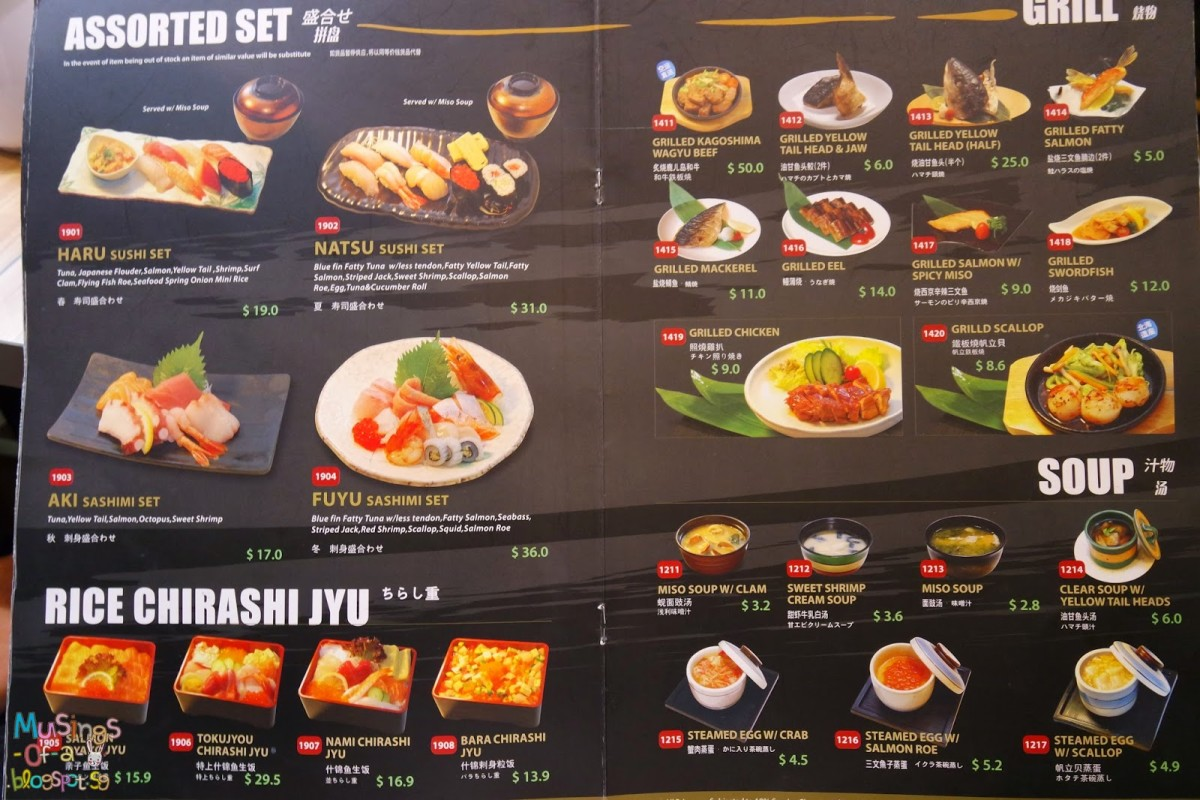 Itacho Sushi, Singapore Changi Airport