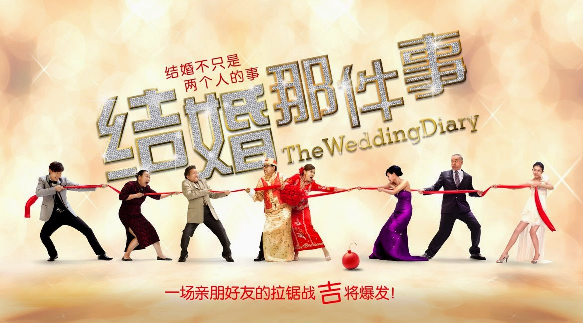 MovieReview:TheWeddingDiary()