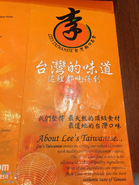 Lee's Taiwanese 台灣廟口美食, The Star Vista