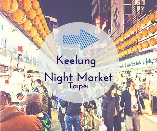 Highlights of Taipei: Keelung Miaokou Night Market (基隆廟口夜市)