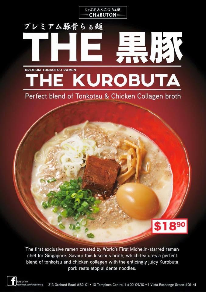 Premium Tonkotsu Ramen - The Kurobuta (SGD18.90)