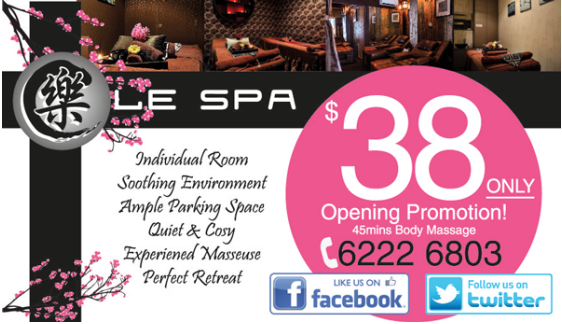 Le Spa, Gemmill Lane