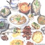 SpicyThai ThaiCafé,Aljunied