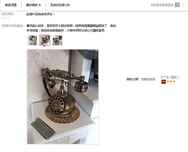 Taobao Shopping with 65daigou (Starter)