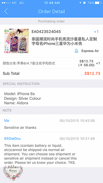 65Daigou - Shopping on the GO!