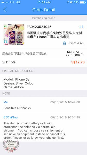65Daigou - Shopping on the GO!