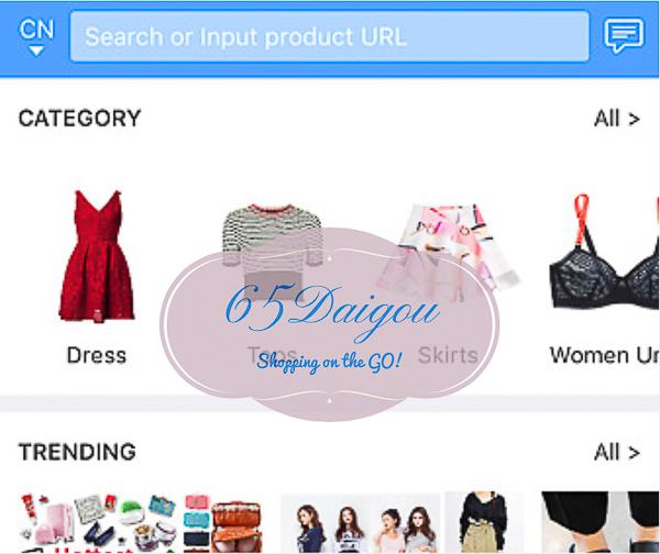 daigou TaobaoShopping(Intermediate)