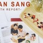 Eu Yan Sang Health Consultation Review
