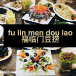 Fu Lin Men Dou Lao 福临门豆捞, North Canal Road