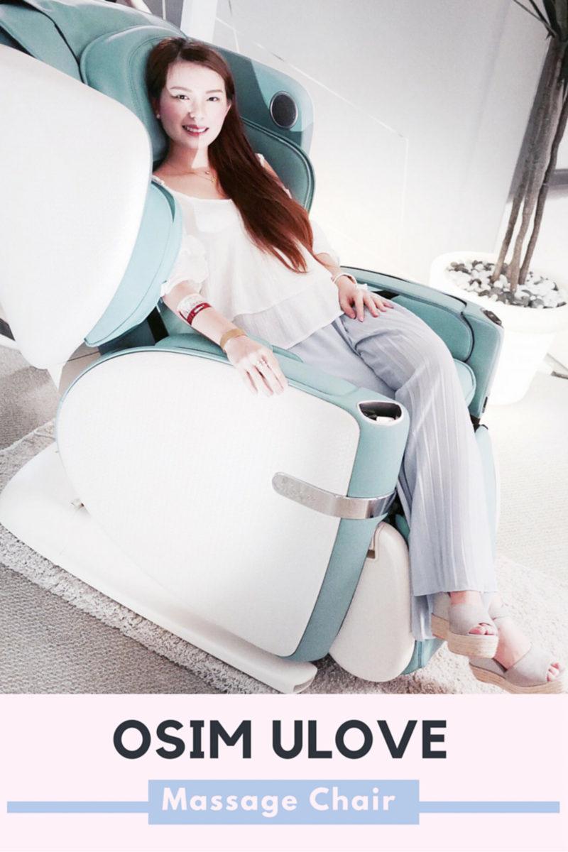 OSIM ULOVE Massage Chair Review 白马王子
