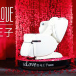 OSIM uLove Massage Chair Review 白马王子