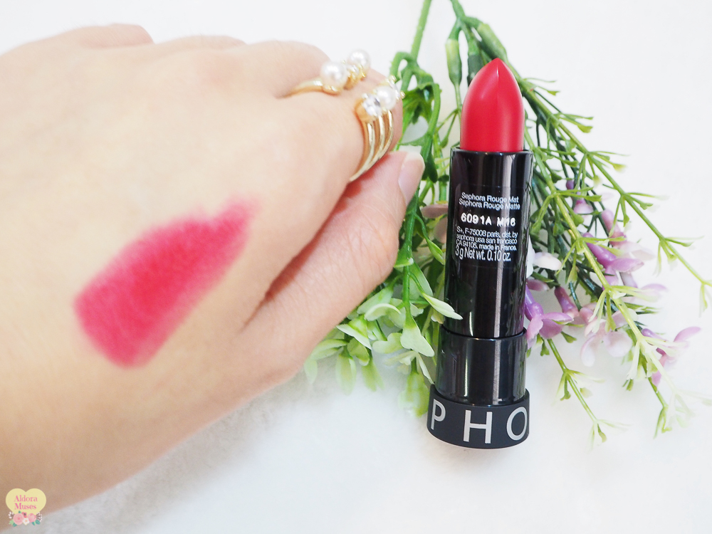 Sephora Rouge Matte Lipsticks - What's Your Shade ...